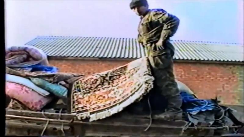 Алхан-Юрт.Война.1999-2000гг. г Шаманов о комиссиях по расследованию преступлений в селе..mp4