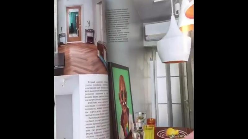 Очень приятно, что нашу кухню разместили в журнале Красивые Квартиры (март 2018). Дизайн Юлия Пискарева @ yulia_piskareva,фотогр