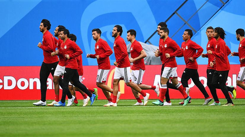 Наставник сборной Египта высказался о предстоящем матче с Россией