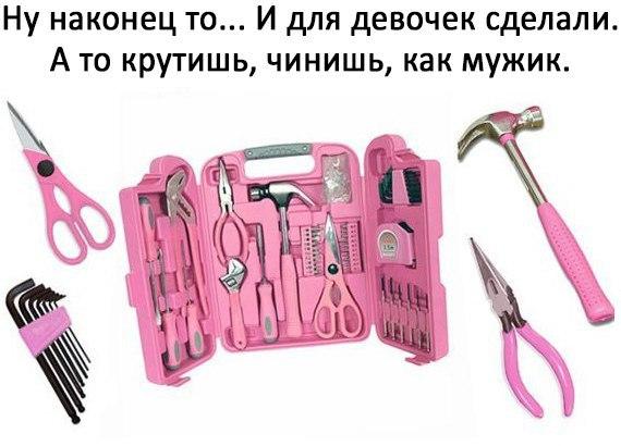 ГОВОРИМ ОБО ВСЕМ - Страница 39 MH8qNYYXfw0