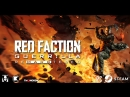 Итоги розыгрыша Red Faction Guerrilla Re-Mars-tered 15.07.2018