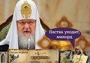 Денис Бобровников фото #40