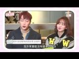 Video Интервью Ким Со Хён и Юн Ду Джуна (часть 4)