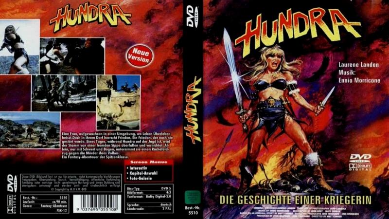 Хондра / Hundra (1983)