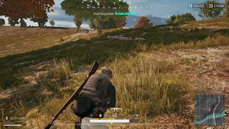 PLAYERUNKNOWNS BATTLEGROUNDS 13.02.2018 23_38_15