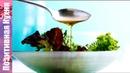 ТОП 3 ЗАПРАВКИ ДЛЯ САЛАТА без майонеза Новый вкус для салатов