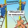 ПЕРМЬ 05.07.2018 года против пенсионной реформы