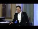 30 12 2017 часть 1 Концерт оперных певцов в особняке Матильды Кшесинской