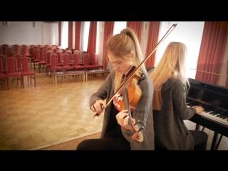 Кавер на пианино и скрипке песни Ленинград - Мне бы в небо
