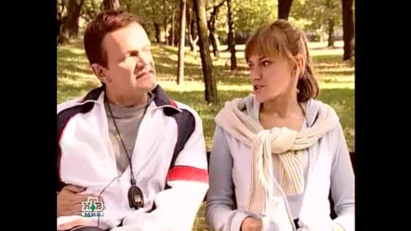 Чего боятся мужчины, или Секс в небольшом городе 1 сезон 10 серия Групповая терапия Польша 2003 г
