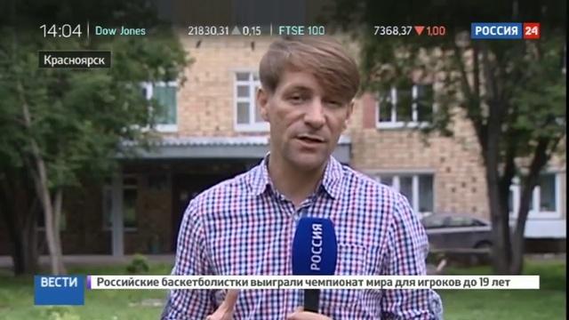 Новости на Россия 24 Девочку неделю блуждавшую в тайге доставили в больницу