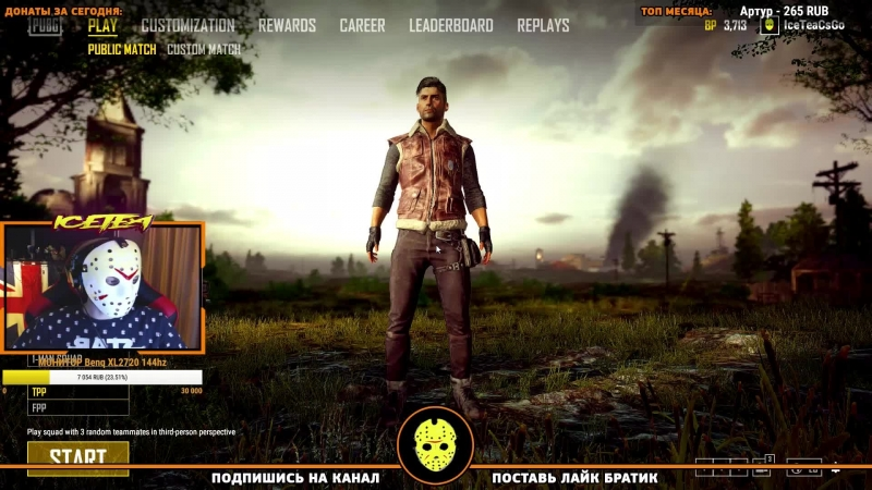 НАБИРАЮ СКВАД В PUBG ПРИВЕТ ПУБГ PUBG Playerunknowns Battlegrounds