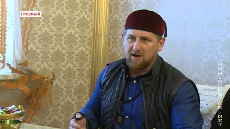 Р.Кадыров принял участие в религиозных обрядах вместе с последователями эвлия Баммат-Гирей - Хаджи
