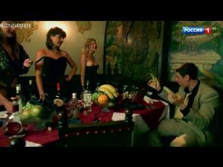 Екатерина Гусева и другие в сериале