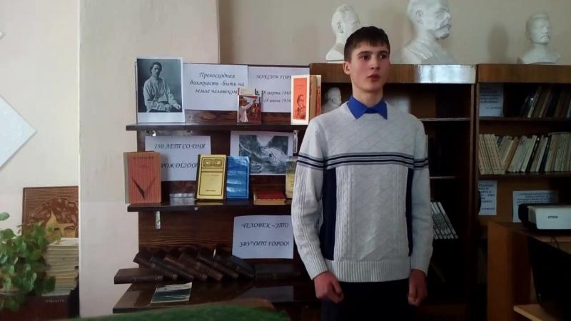 Ядрышников Николай, 16 лет. Еманжелинский р-н, п. Зауральский