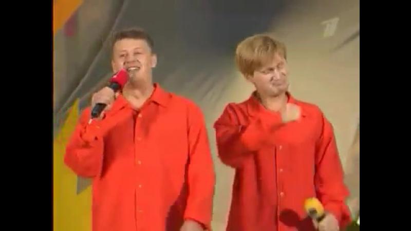 Уральские пельмени - Приветствие (КВН Высшая лига 2002. Летний кубок)