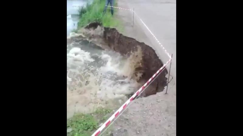 Грибское - Волково топит дорогу