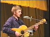 Концерт Андрея Козловского 01 04 1997г. Санкт-Петербург
