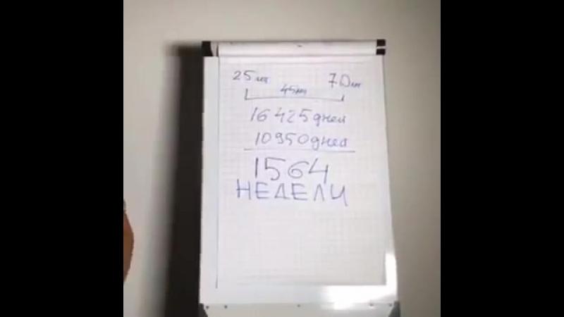 Слава Шарк Средняя продолжительность жизни 1564 недели ;.mp4