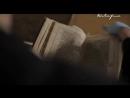 Нераскрытые тайны. Храм Василия Блаженного (2014)
