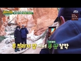 Carefree Travelers 180424 Episode 70