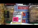 Полицейские в Мурманске пресекли реализацию контрафактной продукции - печенью трески в банках