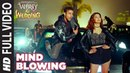Mind Blowing Full Video Song Veerey Ki Wedding Mika Singh Pulkit Samrat Jimmy Shergil Kriti K