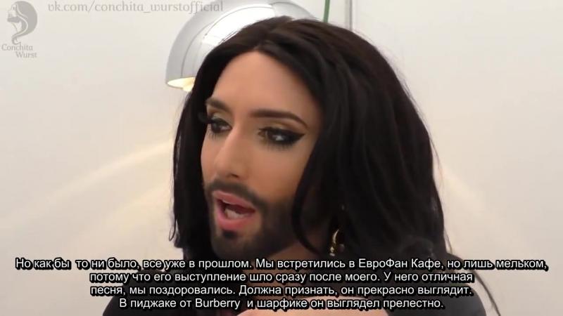 Eurovision Ireland Meets Conchita Wurst At Eurovision 2014 03 05 14 с русскими с