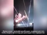 Роджер Уотерс из Pink Floyd осудил бомбардировки Сирии во время концерта в Испании