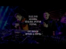 МЕХАНИКА Open Air Festival Arturo Osipov @ Live 26 05 2K18 Riviera