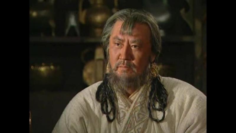 Беседа ЧИНГИСХАНА с даосским монахом-отшельником ЧАНЬ ЧУНЕМ