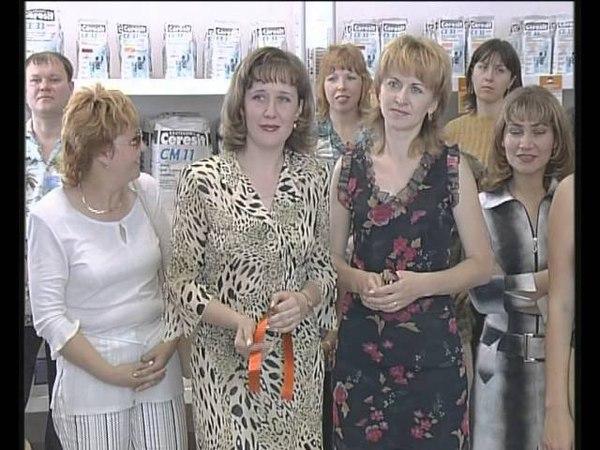 Сегодня в Абакане (ТВ Абакан, июнь 2004) Магазин Квадратный метр