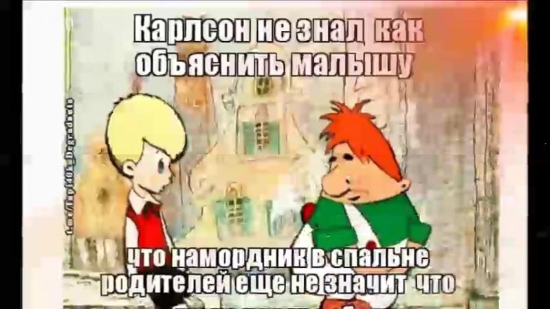 дж.уд