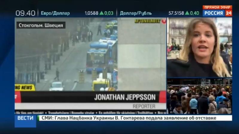 Новости на Россия 24 • Стокгольмский террорист заявил, что действовал по приказу ИГ