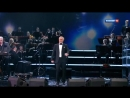 ВАЛЕРИЙ МЕЛАДЗЕ Текила-Любовь - Крокус Сити Холл - 8 Марта 2013 г HDTV