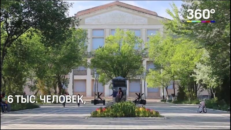 Байконурцам выделят деньги на покупку жилья в России