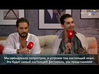 24.05.2018 - red. vom - интервью после финала germanys next topmodel [part 2] (с русскими субтитрами)