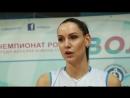 Интервью Наталии после матча с Ленинградкой, 16.02.2018