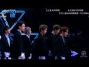 Отрывки из Idol Producer с трейни Yue Hua