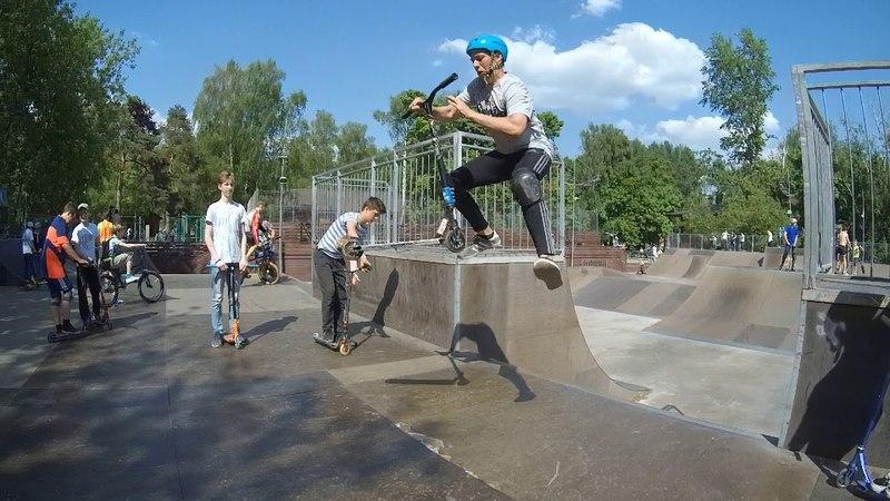 Тимур Алексеев, трюки на самокате, скейтпарк Кузьминки 20180513