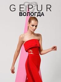 dd83bf3fa8c Гепюр Вологда (Евгения-Данилова)