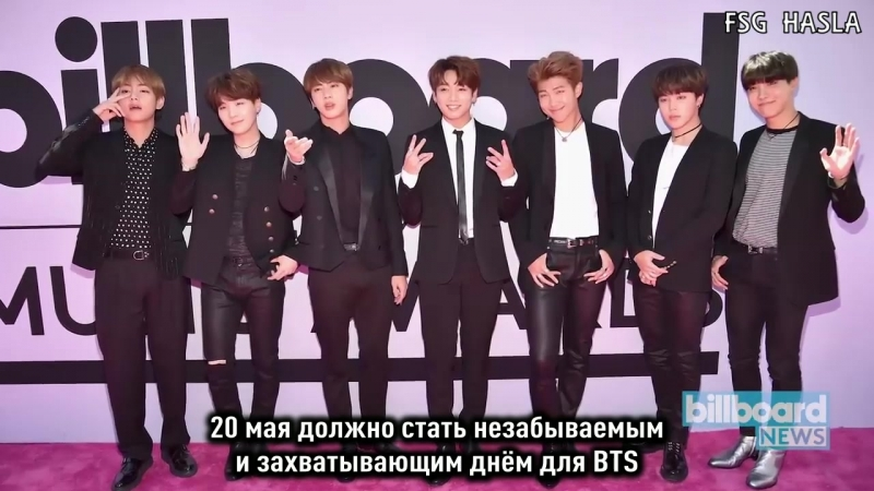 [RUS SUB]BTS to Perform, Debut New Song at the 2018 BBMAs - Billboard News