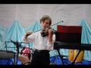 Попов Артем- эстрадно-джазовая скрипка, преподаватель Ю.И.Беспалов.