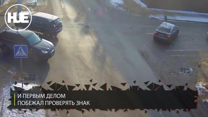 В Серпухове таксист прозевал знак уступи дорогу и попал в ДТП