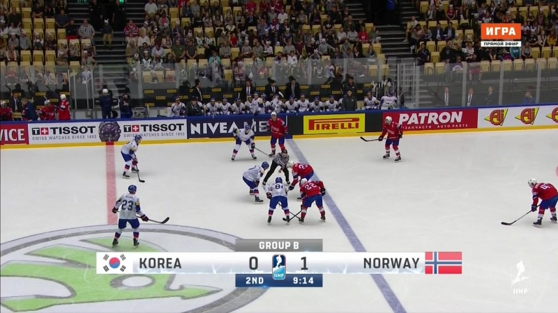 Чемпионат мира 2018. Группа В. 7-й тур. Корея - Норвегия. 14 мая 17.15