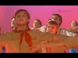 Песня о встречном - Большой детский хор ЦТ и ВР 1983