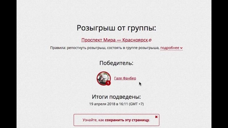 спектакль Боярыня Морозова  » онлайн видео ролик на XXL Порно онлайн