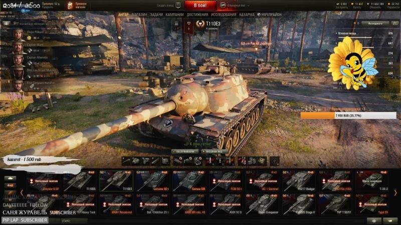 World of Tanks. Танкистка в деле!