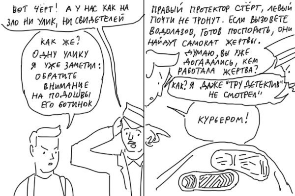 Фото №456261130 со страницы Никиты Андреева