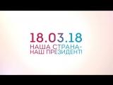 #КодБудущего_Владимир Назаров